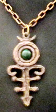 Sigil of Power Pendant